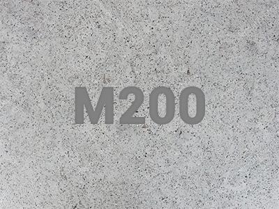 Тощий бетон м200 в15 бетона f75